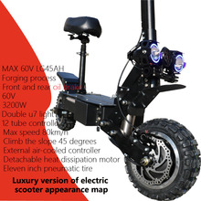 ZAPCOOL Electric scooter adult folding oil brake dual drive off-road vehicle Eleven inch electric bike 60V3200W Speed is 80KM/H