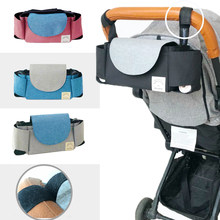 New Arrival Stroller Organizer Stroller Accessories Nappy Bag Large Baby Carriage Pram Buggy Cart Bottle Bag For Mother&Kids(China)
