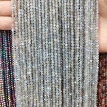 Бусины Из Натурального блестящего Лабрадорита 3 мм, маленькие круглые бусины из камня для самостоятельного изготовления ювелирных изделий, браслетов и ожерелий, 15 дюймов