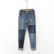 Freeshipping джинсы женщина джинсы 2017 Европейских и Американских ветер упругой колющие джинсы ретро развивать нравственность женщины