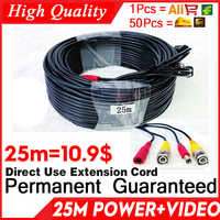 Wholesale 25m Video+power cord HD copper Camera extend Wires for CCTV DVR AHD Extension extension with BNC+DC 2in1 two in Cable