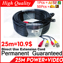 цена на Wholesale 25m Video+power cord HD copper Camera extend Wires for CCTV DVR AHD Extension extension with BNC+DC 2in1 two in Cable