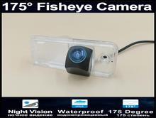 Car Rear view Camera 175 Degree 1080P Parking Reverse for Hyundai ix25 2014 2015 2016 Reversing