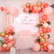 15pcs Coral Red Balloon Apricot Peach Pink  Latex Celebration Wedding Decorations Happy Birthday Party
