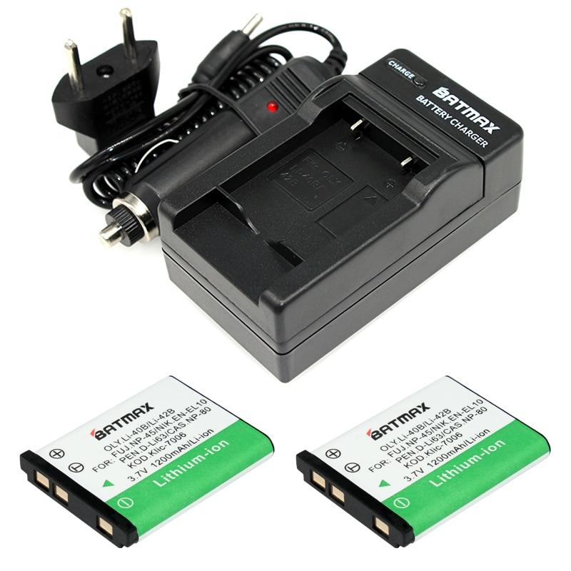 High quality LI-40B LI-42B LI-40C 1200mAh Battery ( 2 pack) + Charger  work with Olympus U700 U710 D-720 VR-330 X-Series cameras