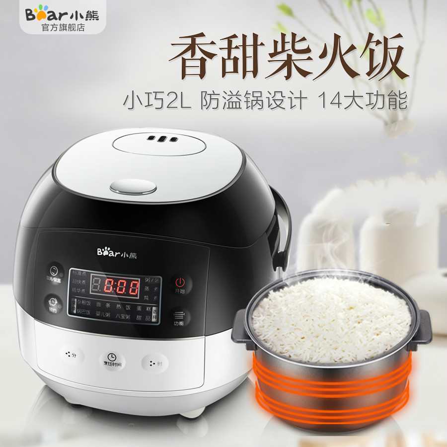 Bear Mini Rice Cooker  2L 220V for 1 -2 People Small Rice Maker Machine smart mini electric rice cooker small household intelligent reheating rice cookers kitchen pot 3l for 1 2 3 4 people eu us plug