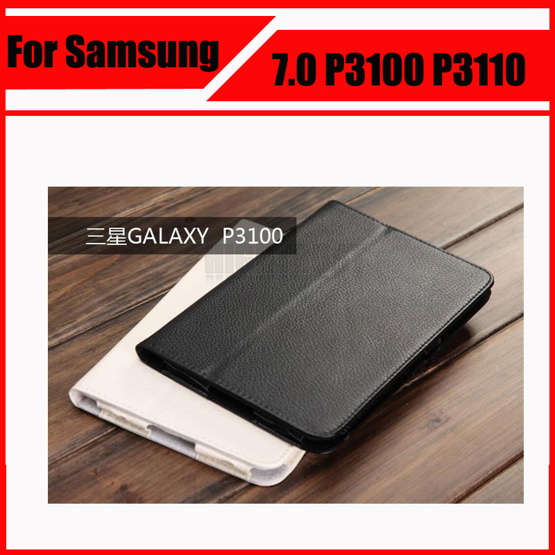 3 in 1 Hot Sale Litchi Pattern Flip PU Leather Case Stand Cover for Samsung Galaxy Tab 2 7.0 P3100 P3110 + Screen Film + Stylus pu leather case cover litchi pattern for nintendo switch black