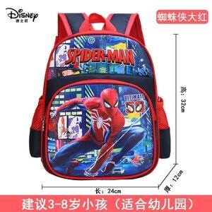 Image 4 - Disney cartoon backpack Frozen Elsa and Anna girls cute primary bag for school burden reduction kindergarten guardian backpack