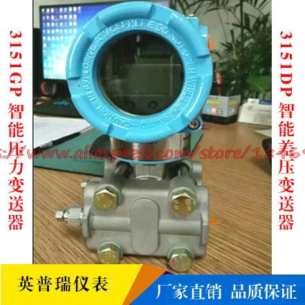 3151DP Intelligent Differential Pressure Transmitter HART Protocol Liquid 3151GP Capacitive Pressure Sensor