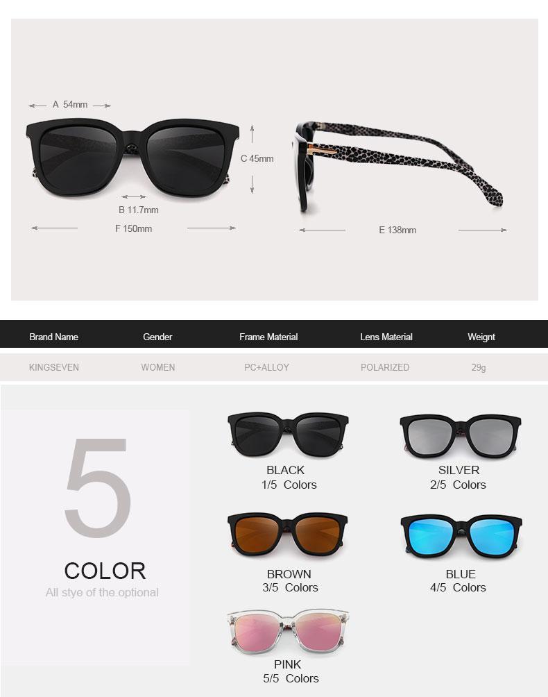 KINGSEVEN Vintage Style Sunglasses Women Brand Designer Shades Polarized Lens Sun Glasses Fashion Sunglasses Oculos De N7810 2
