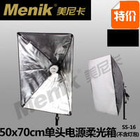 Ss 16 Power Softbox Single Head Lamp Photography Light 50 70cm