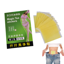 10pcs Slim Patch Sheet Lose Weight Navel Paste Health Fast S
