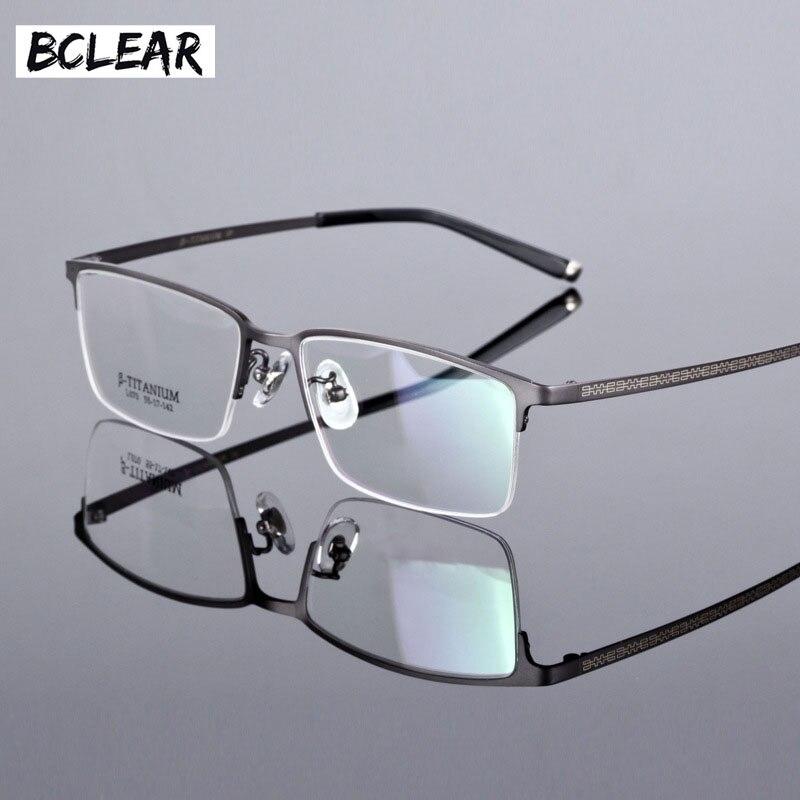 BCLEAR Business Men Luxury Titanium Glasses Half Frame Optical Frames Retro Trend Spectacle Eyeglasses High Quality Light Glass