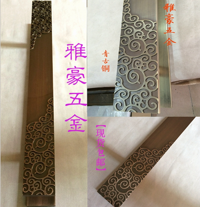 Chinese antique wooden handle modern glass door handle door handle style villa bronze carved auspicious clouds bronze glass door handle modern european luxury stainless steel door handle chinese antique wooden door handles