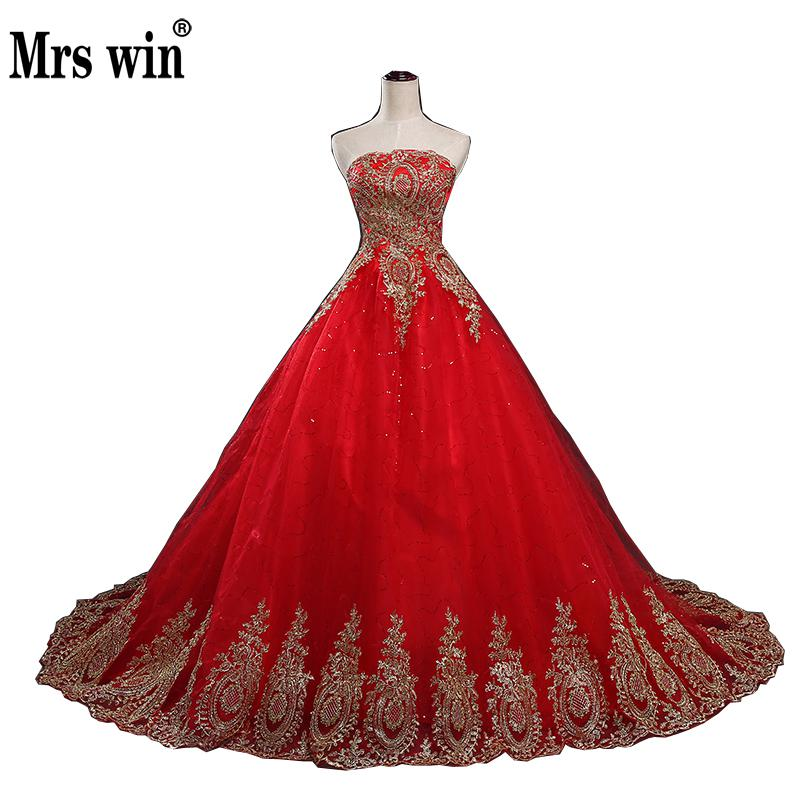 2018 New Ball Gown Lace Tulle Red Wedding Dress With Tail Chinese