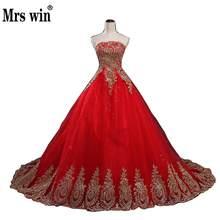 723fc8c32 2018 nuevo vestido de encaje vestido rojo de boda con la cola chino estilo  de patrón