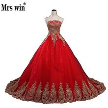 2016 New Ball Gown Lace Tulle Red Wedding Dress with tail Chinese Pattern Style Cheap China Embroidery  Bridal Gown