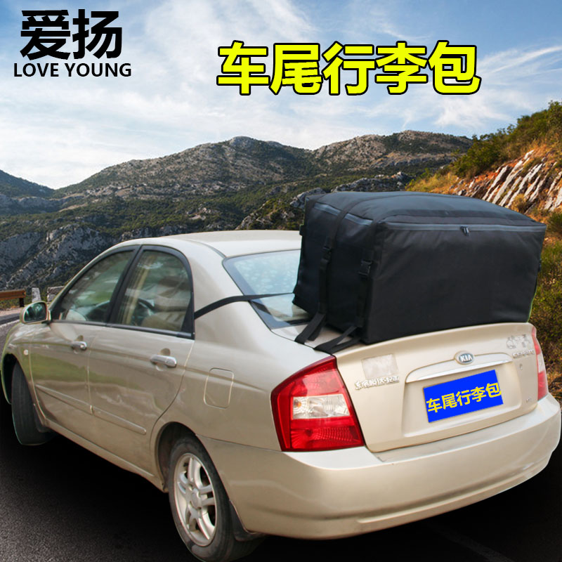 Aiyang car is equipped with rainproof bag luggage carrier bag luggage carrier car roof duffel bag ...