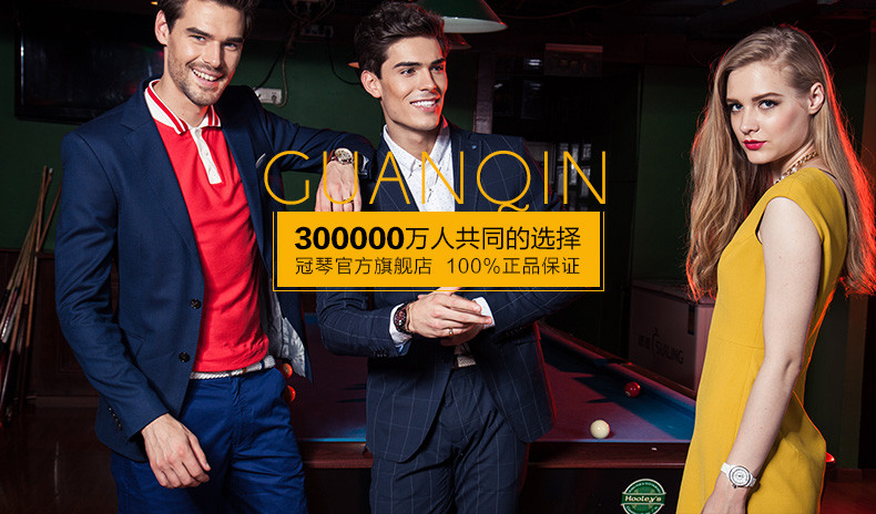 GUANQIN Gold Couple Watches Men Automatic Mechanical Watch Women Quartz Watch Luxury Lover Watch Waterproof Fashion Wristwatches (1)
