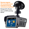 "(Russian voice) 3.0"" Anti laser detector 3 IN 1 With VGR-2 Car DVR HD 720P gps logger tracker tachograph Traffic warning device"
