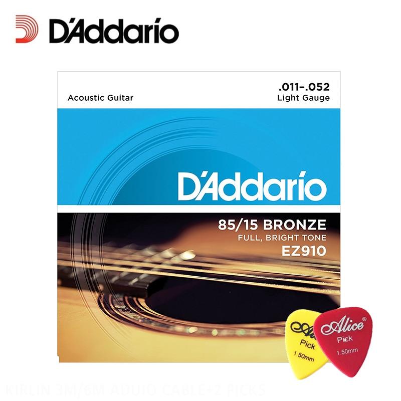 D'Addario EZ910 85/15 Bronze Light Acoustic Guitar Strings Light Gauge Daddario Guitar Strings .011-.052(With 2pcs Picks) lara lr00 15 bronze