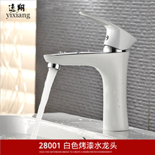 Good modern bathroom faucets Grilled White/Green/Orange/Paint banheiro faucet Single Hole Single Handle Basin Faucet Mixer Tap