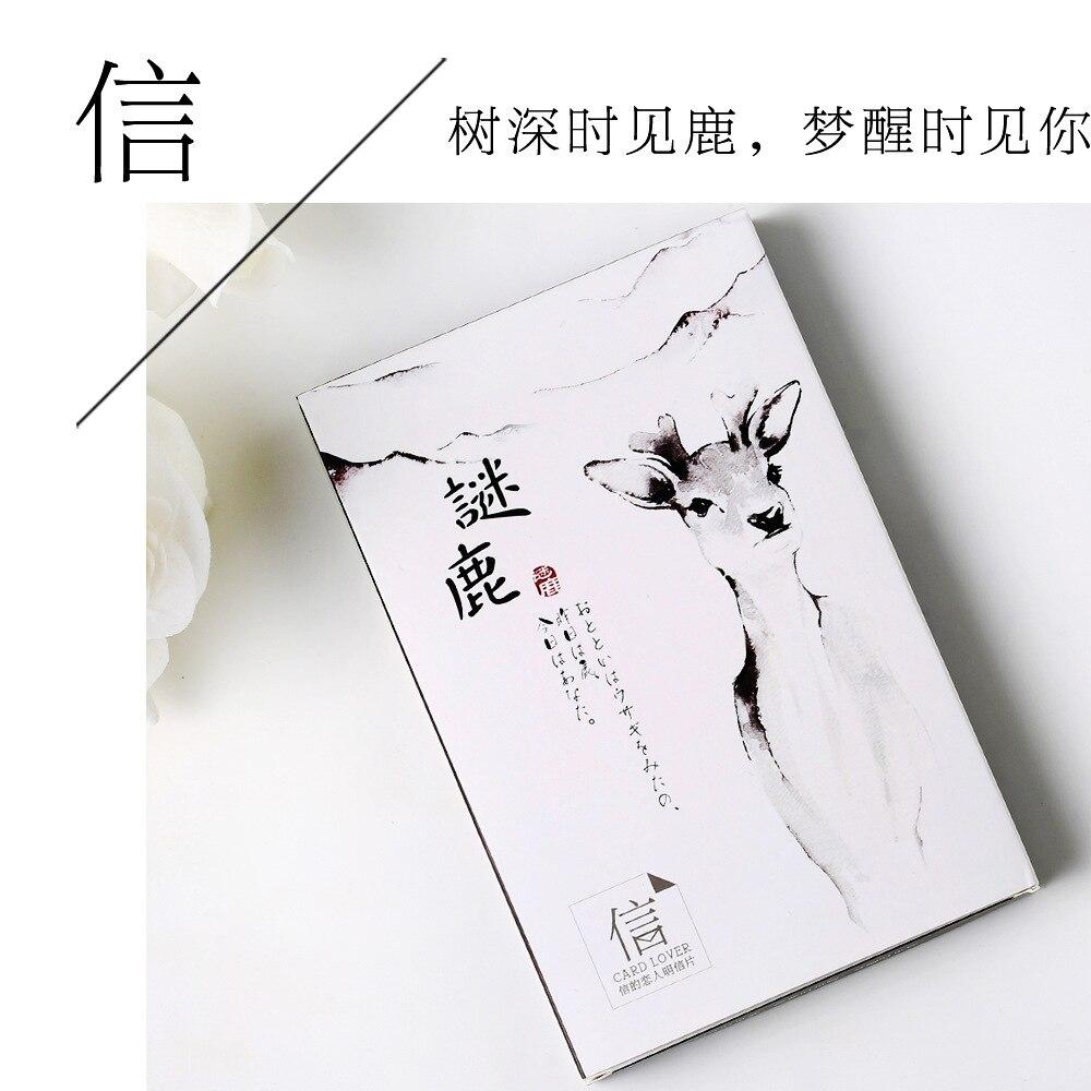 30pcs/lot Mystery Deer Lovely Cartoon Animals Kawaii Cartoon Postcards Cute DIY Envelop Gift Card Creative Bookmark
