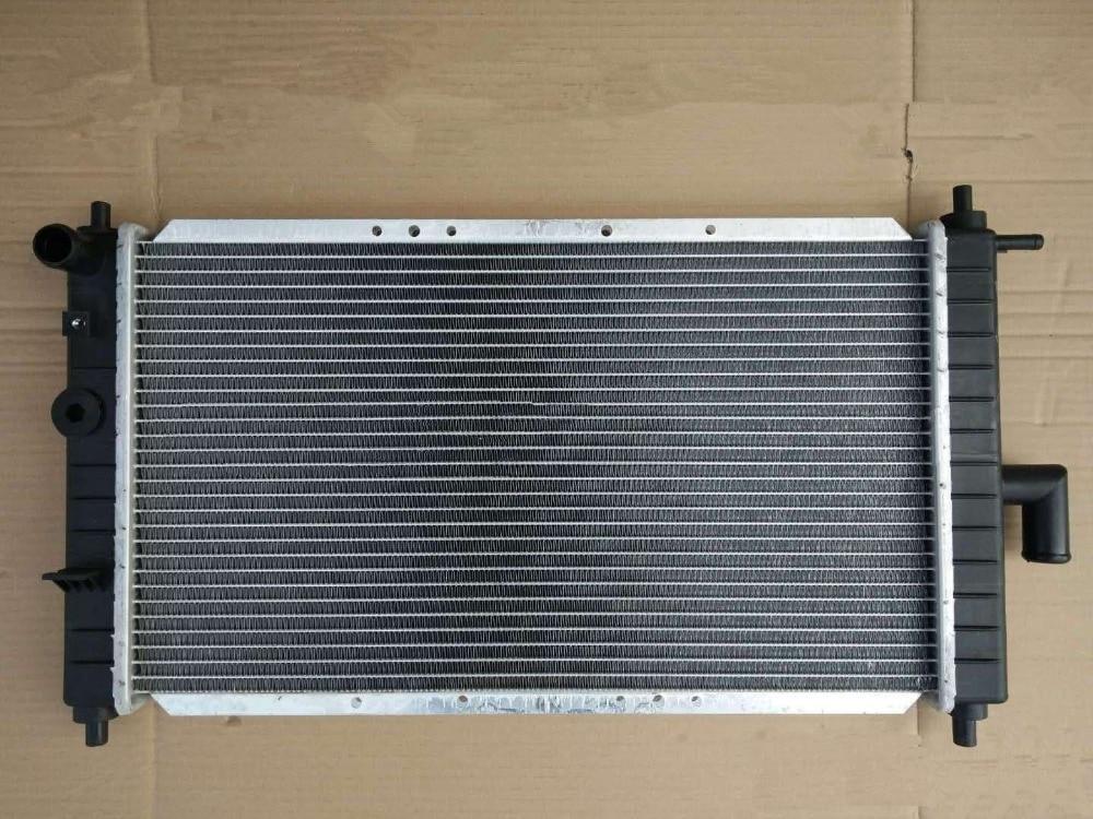 Radiator For Chery Qq Heater Water Tank Radiator For Qq Sweet Radiators Parts Aliexpress