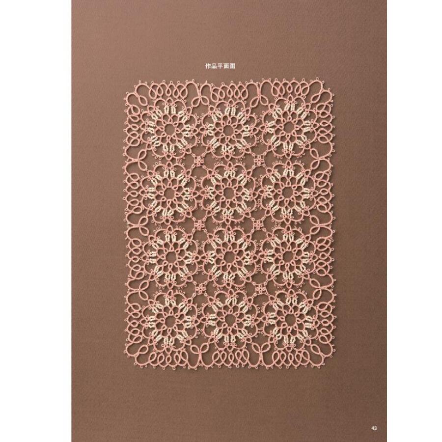 patterns book 02
