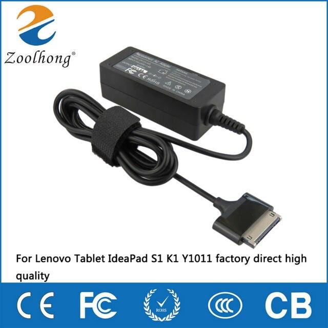 12 В 1.5A 18 Вт AC ноутбук адаптер питания для Lenovo IdeaPad K1 S1 Y1011 Tablet фабрики сразу высокое качество