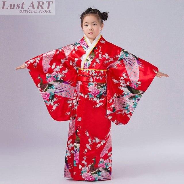 Fabuleux Nouvelle arrivée japonais kimono enfants enfant costume de kimono  BJ81
