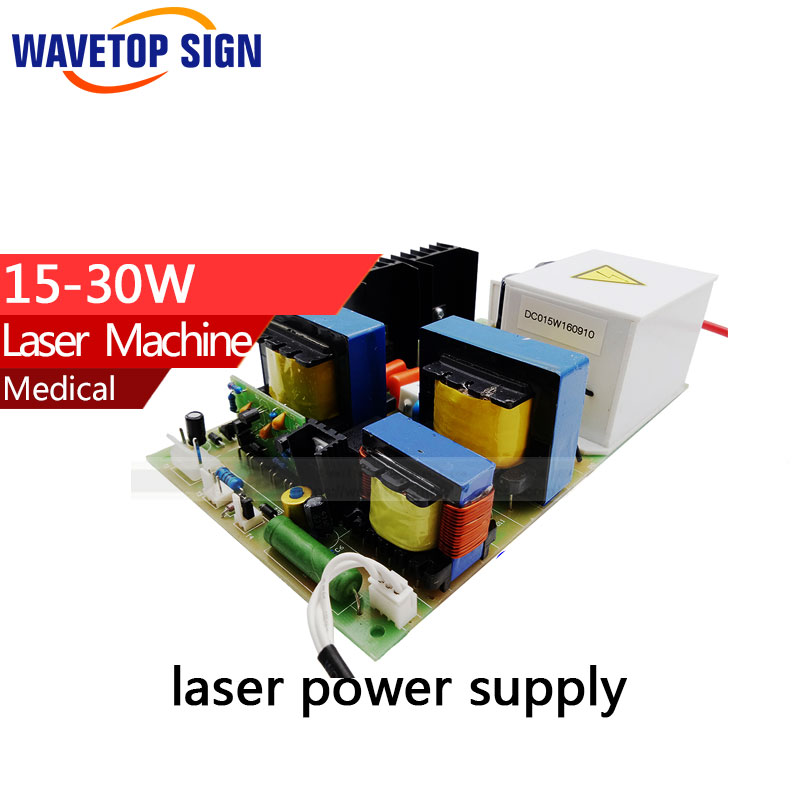 Medical laser power supply 15-30w use for medical co2 laser tube 15-30w  good quality high voltage flyback transformer hy a 2 use for co2 laser power supply