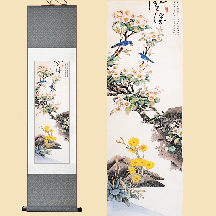 Flor de seda china de la acuarela y Aves Begonia impresión Margarita ...