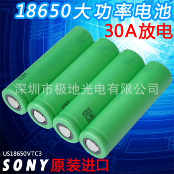 100% Original For SONY US18650 VTC3 18650 1600mah 3.6V 3.7v lithium ion Li ion rechargeable Chargeable batteries for power bank