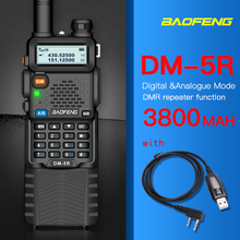 Baofeng DM-5R Digital Walkie Talkie Tier I II 2 DMR digital&analog Two way radio Dual Band Repeater dm5r analog