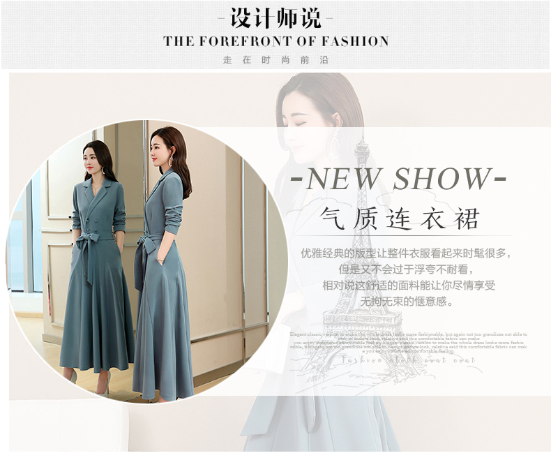 Spring and Autumn 2019 New Women's Dresses Korean Edition Long Sleeve Dresses Overlap Long Popular Temperament with Bottom 110