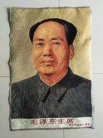 China Folk Oriental Silk Weaving Factory Brocade Maozedong Portrait Murals