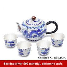 Cloisonne Longfeng Chengxiang Silver Tea Set Handmade  Enamel color Pot Cup Kungfu set Collection