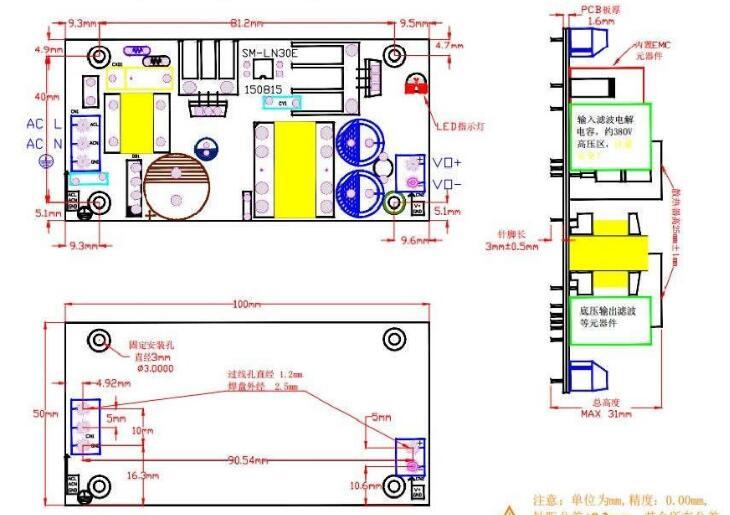 Ac Dc 220v To 5v 9v 12v 15v 24v 36v 30w Power Supply Isolated Switch