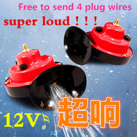 Free Shiping 2x 12V Snail Air Horn Vehicle Marine Boat Loud Alarm Kit Red For Car