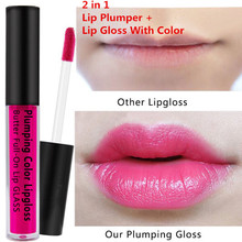 TREEINSIDE 1970 two-in-one lip gloss can be colored and rich lip formula waterproof color can not lose color makeup lip gloss