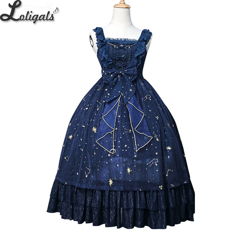Starry Night Sweet Star Embroidered Long Lolita Dress Navy Blue White Party Gown