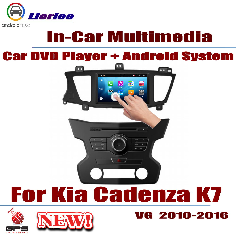 Car Radio DVD Player GPS Navigation For Kia Cadenza (VG) / K7 2010~2016 Android HD Displayer System Audio Video Stereo Head Unit