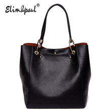 ELIM&PAUL Women Leather Handbags Women Messenger Bags Bolsa Feminina Top-Handle Bags Ladies Luxury Bags Shoulder Bags WG1075
