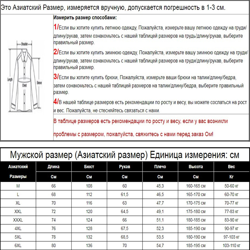 new plus size M 6XL Spring Autumn Mens Casual military Hoodie Jacket Men Waterproof Clothes Men 39 s Windbreaker Coat Male in Jackets from Men 39 s Clothing