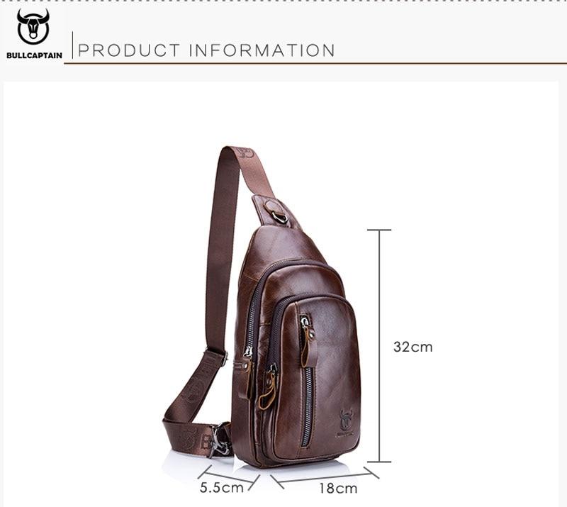 bag high quality