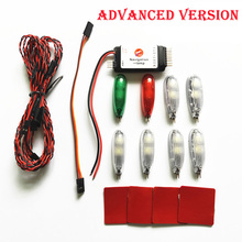 ZMR original simulation navigation light 2-3S Voltage 3V LED Six modes for RC fixed-wing Aircraft Ducted Like real machine