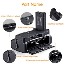 Battery Grip Holder For Nikon D5100 D5200 D5300