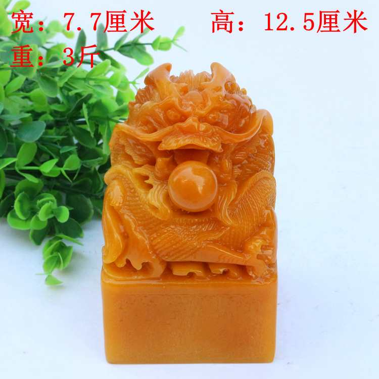 China shoushan stone old Hand carved  Dragon Seal StatueChina shoushan stone old Hand carved  Dragon Seal Statue