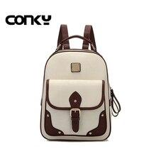 Модные женские школьные рюкзаки сумки 2016 женский искусственная кожа рюкзак, рюкзак ретро в консервативном стиле женские школьные сумки